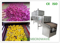 Chrysanthemum Flower Lotus Tea Leaf Drying Machine Water Removing Device